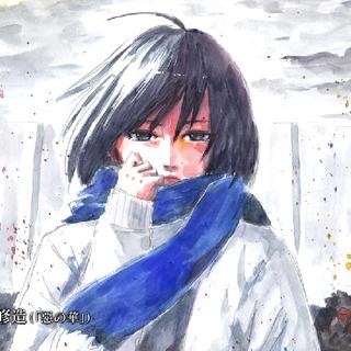 Episodio 1, por Shuuzou Oshimi