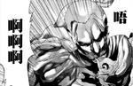 Kyko es atrapado por el titán