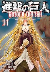 Antes de la Caída - Volumen 11