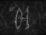 Lista de episodios de Ataque a los Titanes