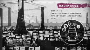 Hornos de los centros industriales