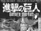 Antes de la Caída: Capítulo 2