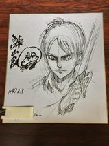 Dibujo de Eren