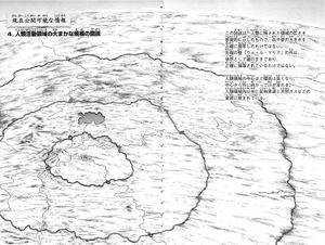 Murallas (manga)