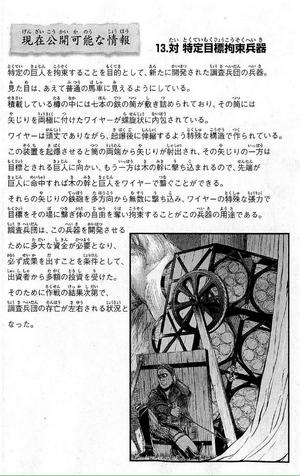 IAD-13 (manga)