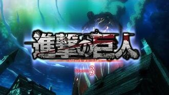 Shingeki no kyojin opening 5 『Shoukei to Shikabane no Michi』 Linked Horizon -1080p-