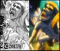 Jean si fuese Titán