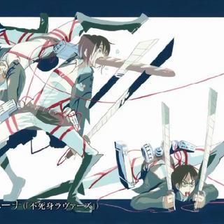 Episodio 18, por Takagi Yuna