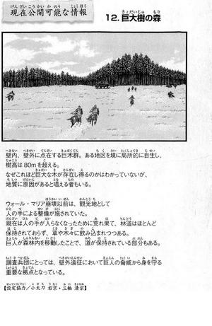 IAD-12 (manga)