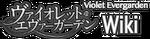 Wiki Violet evergarden