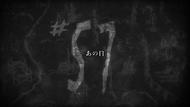 Episodio 57 Título