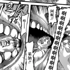 Bertolt es devorado por Armin