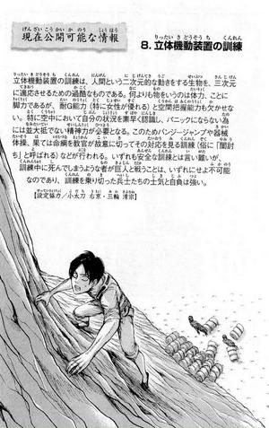 IAD-8 (manga)