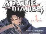 Ataque a los Titanes: No Regrets