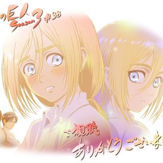 Episodio 38, por Kyoji Asano