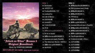 TVアニメ「進撃の巨人」Season2 オリジナルサウンドトラック ダイジェスト