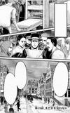 Capitulo19 portada manga