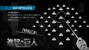 Información Ep17-Pt1