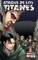 Volumen 5 (Panini)