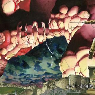 Episodio 10, por Raiku Makoto