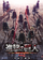 Ataque a los Titanes: Kakusei no Houkou
