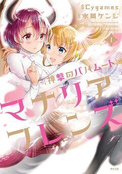Manga-Manaria Friends