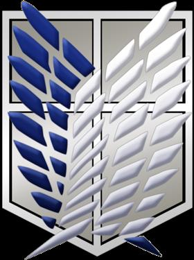 280px-Survey Corps Logo