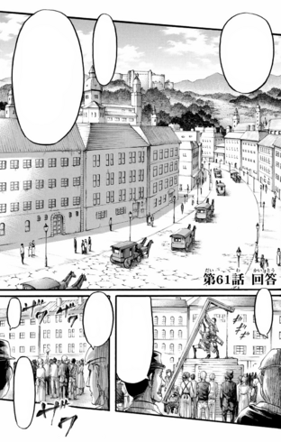 File:Chapter 61 Cover.png