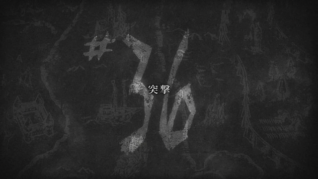 File:Attack on Titan - Episode 36 Title Card.png