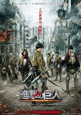 File:Attack on Titan Live-action Movie - First poster visual.jpg
