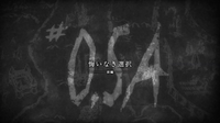 Attack on Titan - Episode 0.5A Title Card