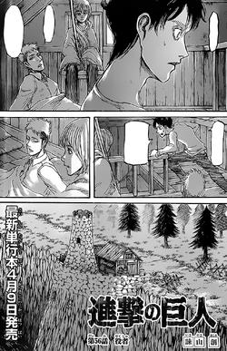 Kapitel 56