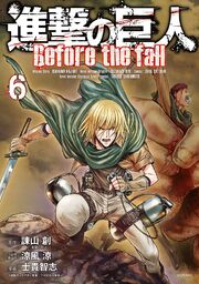 Before The Fall Volume 6