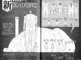 Девять Титанов