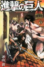 SnK - Manga Volume 8
