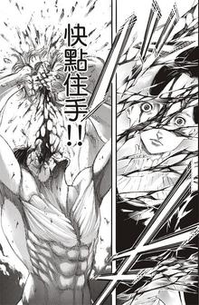 Eren drinks Ms. Tybur's fluids and inherits the War Hammer Titan
