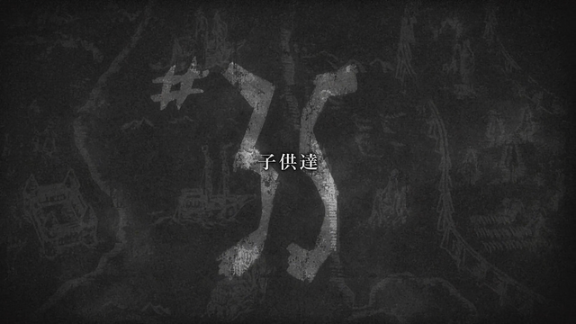 File:Attack on Titan - Episode 35 Title Card.png