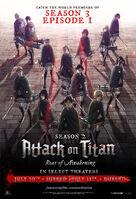 Attack-on-titan-season-2-roar-of-awakening-poster
