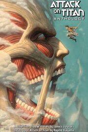 Attack-on-titan-anthology