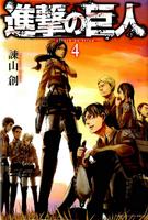 SnK - Manga Volume 4