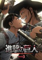 Attack on Titan S3 Key Visual 2