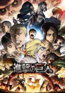 Attack on Titan Staffel 2 Poster