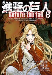 Before The Fall Volume 8