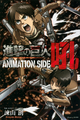 Animation Side Guidebook's cover.png