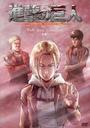 OVA 7 Cover