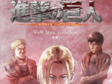 Wall Sina, Goodbye: Part Two