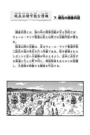 File:CPAI7.jpg
