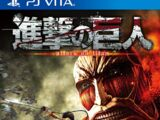 Attack on Titan (Game)