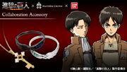 Attack-on-titan-jewelry