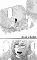 Chapter 54 Cover